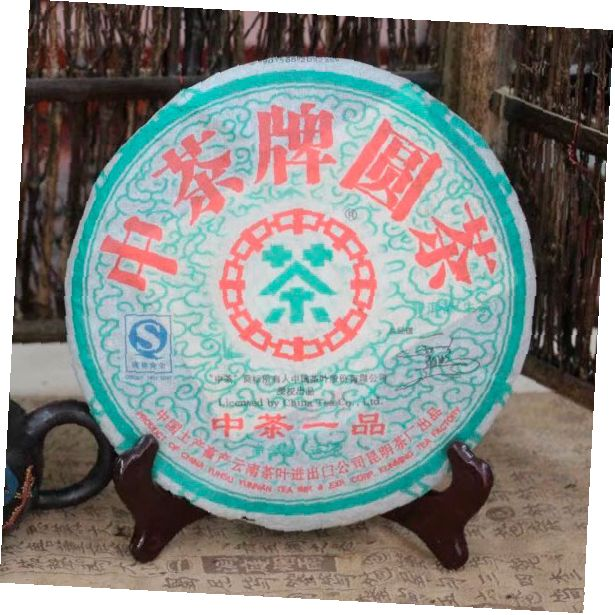 Шен пуэр Yi Pin - Чжун Ча