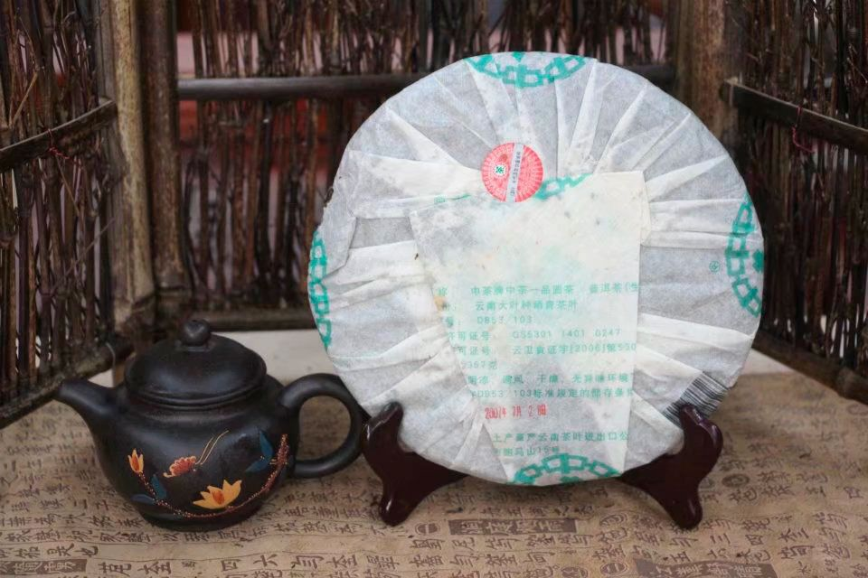 Puer-shen-Chjun-Cha-Yi-Pin-03