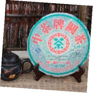 Puer-shen-Chjun-Cha-Yi-Pin