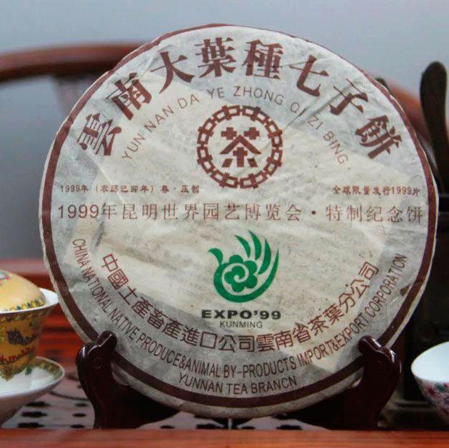 Шу пуэр Куньмин World Expo 99 - Чжун Ча