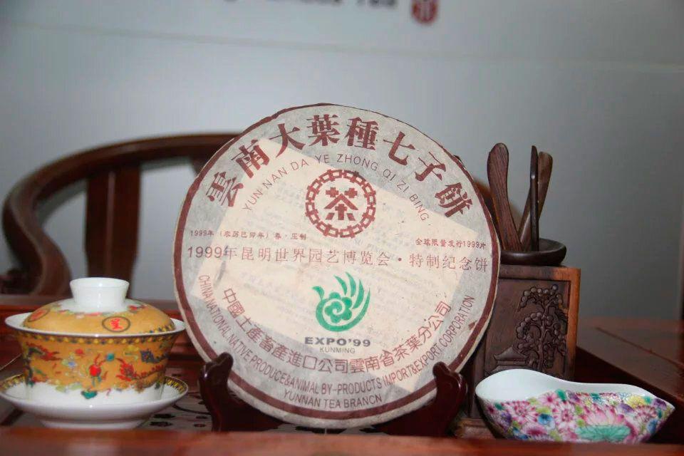 Puer-shu-1999-Kunmin-World-Expo