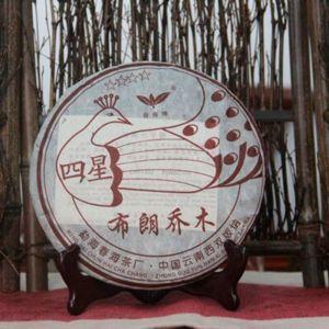 Puer-shu-Chun-Hai-Bu-Lang-Qiao-Mu