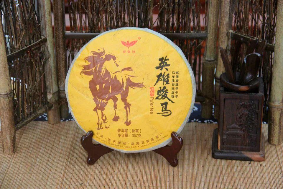 Puer-shu-Chun-Hai-Ying-Xiong-Jun-Ma-Kon-geroya-01