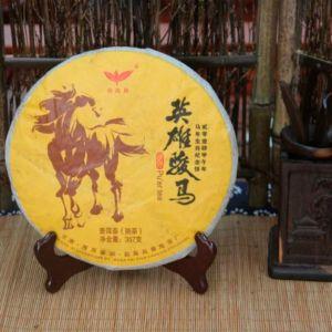 Puer-shu-Chun-Hai-Ying-Xiong-Jun-Ma-Kon-geroya
