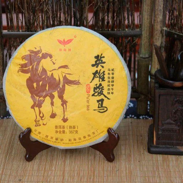 Пуэр шу Chun Hai «Ying Xiong Jun Ma» («Конь героя»)