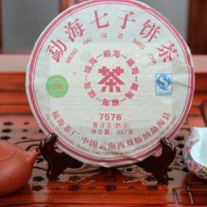 Puer-shu-Fu-Hai-Fu-Hai-7576