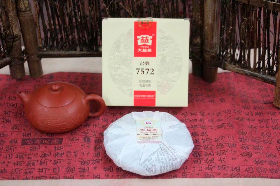Puer-shu-Menhai-7572-04