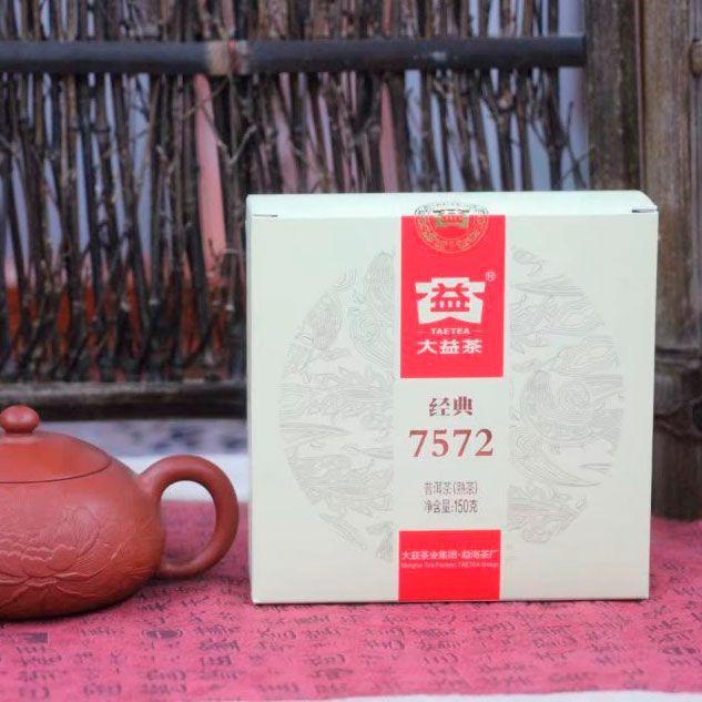 Шу пуэр от Мэнхай Да И — 7572 купить с доставкой