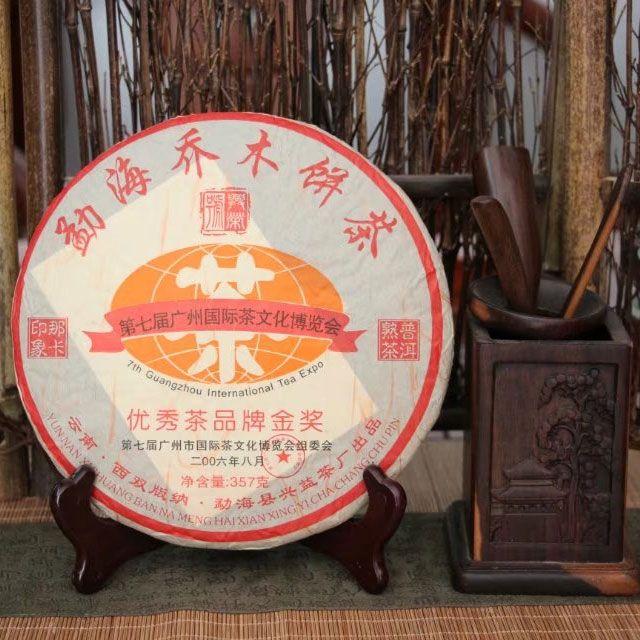 puer-shu-chun-hai-qiao-mu