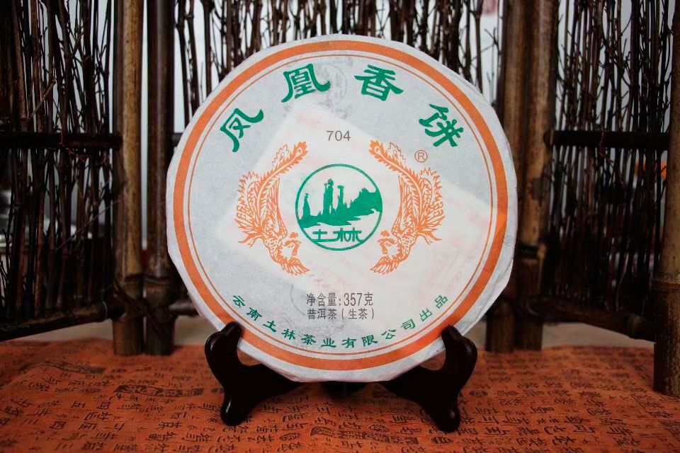 Shen-puer-Tulin-704-2016-god-03