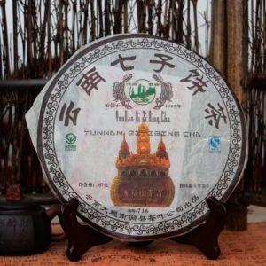 Shen-puer-Tulin-№-716-2007-god