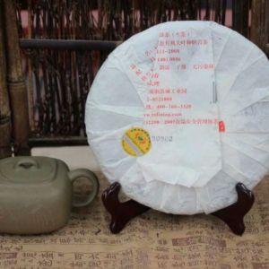 Shen-puer-Tulin-Chjen-Shan-Da-E-2013-god-03