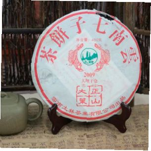 Shen-puer-Tulin-Chjen-Shan-Da-E-2013-god