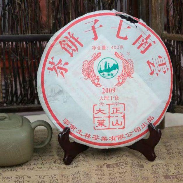 Шен пуэр Тулинь Чжэн Шань Да Е