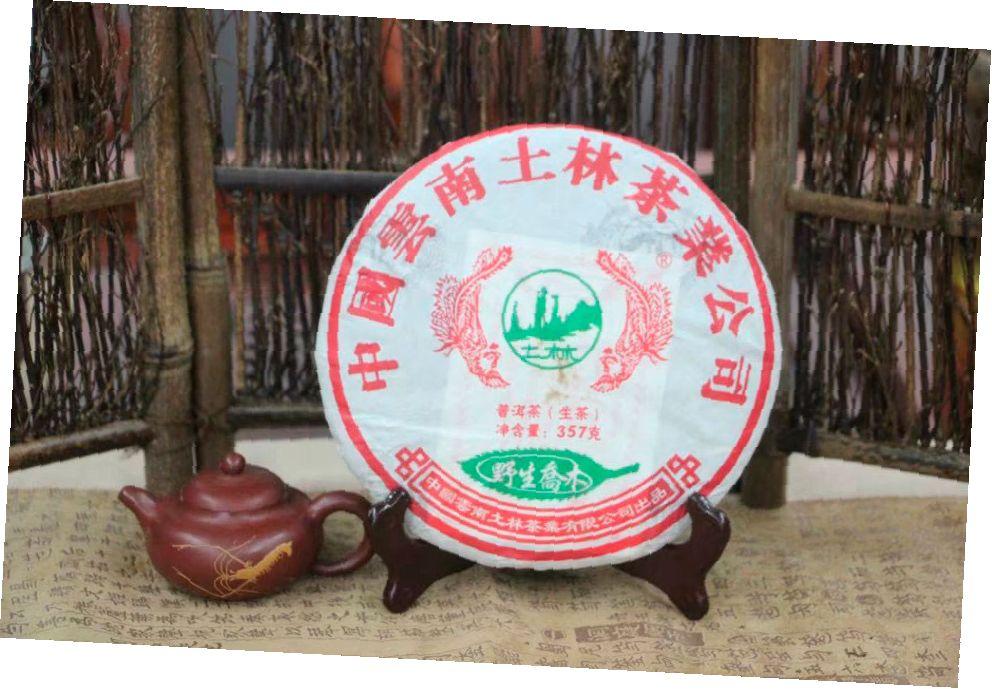 Shen-puer-Tulin-Cyao-Mu-2012-god-01