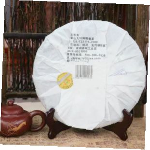Shen-puer-Tulin-Cyao-Mu-2012-god-04