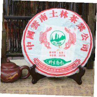 Shen-puer-Tulin-Cyao-Mu-2012-god
