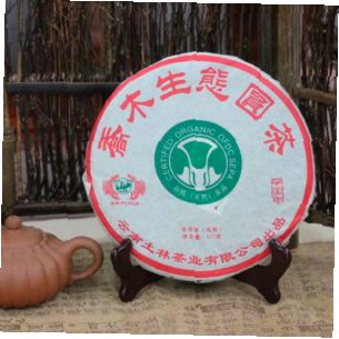Shen-puer-Tulin-Cyao-Mu-Tai-Cha-2011-god