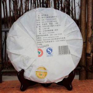 Shen-puer-Tulin-Dikii-Cyao-Mu-Ye-Sheng-Qiao-Mu-03