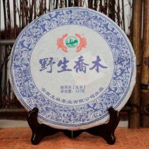 Shen-puer-Tulin-Dikii-Cyao-Mu-Ye-Sheng-Qiao-Mu-04