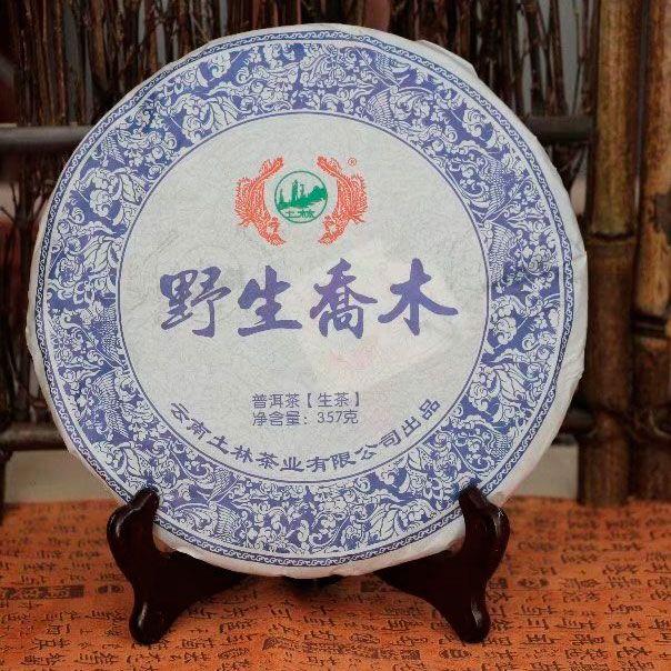 Шен пуэр Дикий Цяо Му (Ye Sheng Qiao Mu) - Тулинь