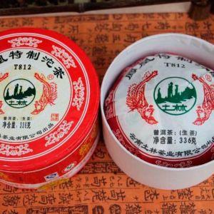 Shen-puer-tocha-Tulin-T812-2015-god-01