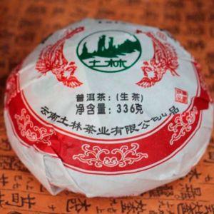 Shen-puer-tocha-Tulin-T812-2015-god