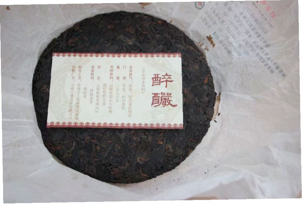 Shu-puer-Tulin-Czui-Yan-Zui-Yan-2009-god-01