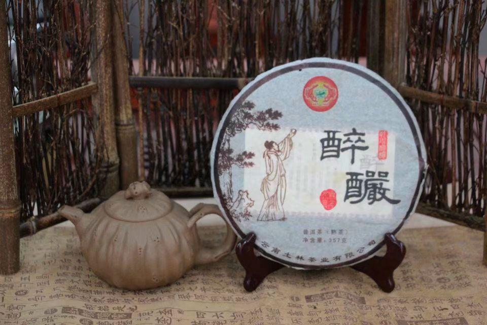 Shu-puer-Tulin-Czui-Yan-Zui-Yan-2009-god-02