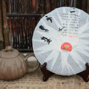 Shu-puer-Tulin-Czui-Yan-Zui-Yan-2009-god-04