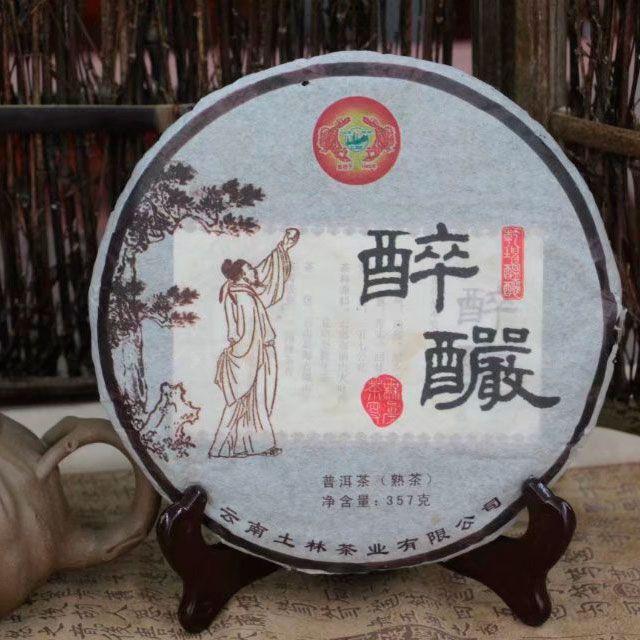 Шу пуэр Тулинь Цзуй Янь (Zui Yan)