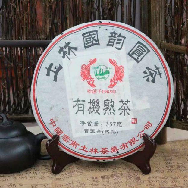 Шу пуэр Го Юнь Юань Ча (Guo Yun Yuan Cha) - Тулинь