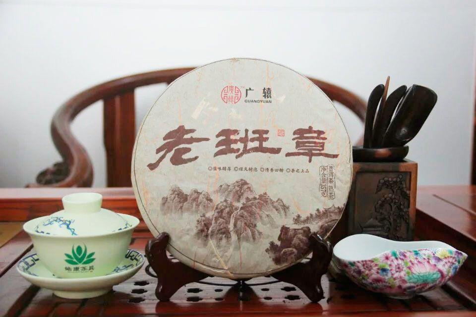 Shu-puer-Yuan-Guan-Lao-Ban-Zhang-2014-god-02