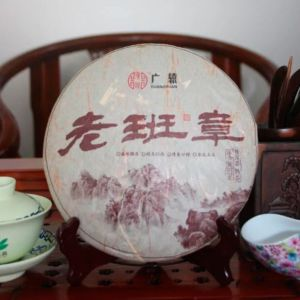 Shu-puer-Yuan-Guan-Lao-Ban-Zhang-2014-god