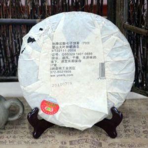 TuLin-703-04