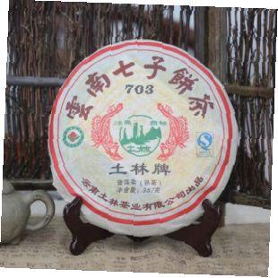 TuLin-703