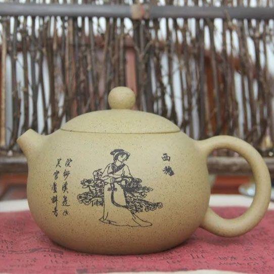 MEI NV XI SHI - Красавица Ши-тцу - чайник из исинской глины 400 мл