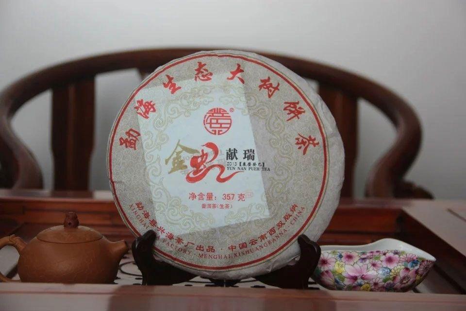 shen-puer-jin-she-xian-rui-2013-god-fabrika-sinhaj-1