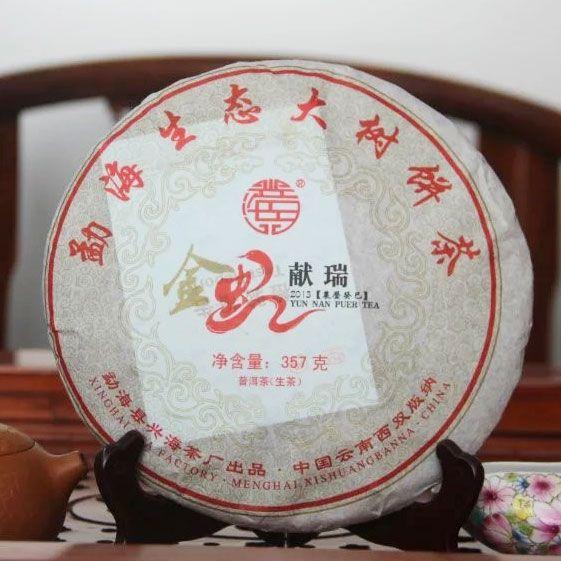 Шен пуэр Jin She Xian Rui - Синхай
