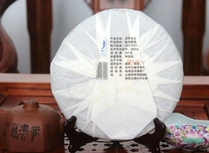 shen-puer-long-teng-sheng-shi-god-drakona-2012-god-fabrika-sinhaj-4