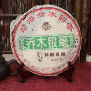 shen-puer-qiao-mu-yin-hao-2005-goda