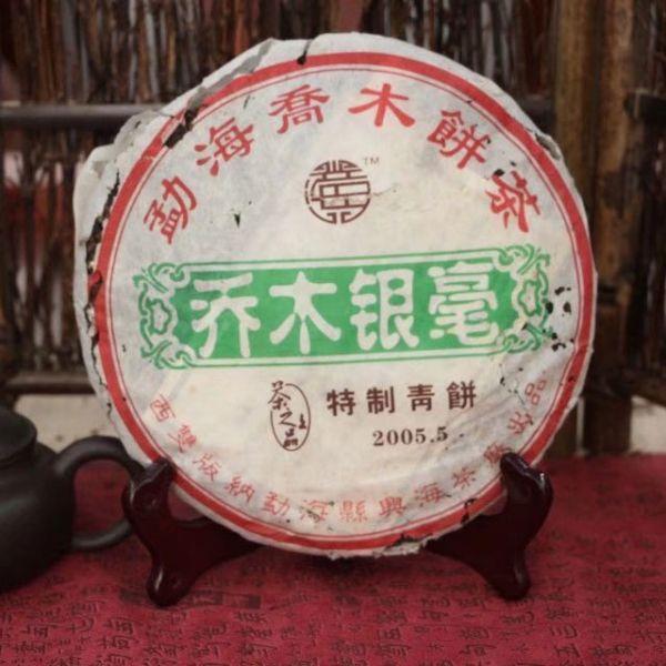 Шен пуэр Qiao Mu Yin Hao (Цяо Му 2005 года)