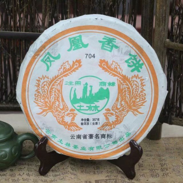 Шен пуэр Тулинь №704 - 2012 год