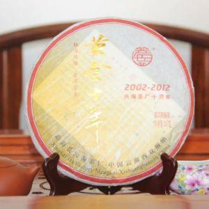 shu-puer-huang-jin-shi-nian-zolotye-10-let-2012-god-fabrika-sinhaj