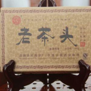 shu-puer-la-chao-tou-2012-god-fabrika-sinhaj