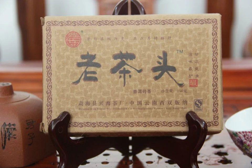 shu-puer-la-chao-tou-2012-god-fabrika-sinhaj-8