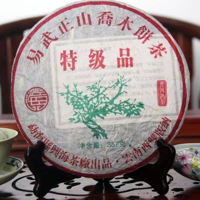 Шу пуэр (Te Ji Pin) - Синхай