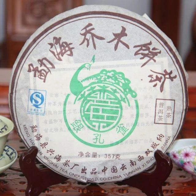 Шу пуэр Yin Kong Que (Серебряный Павлин) - Синхай