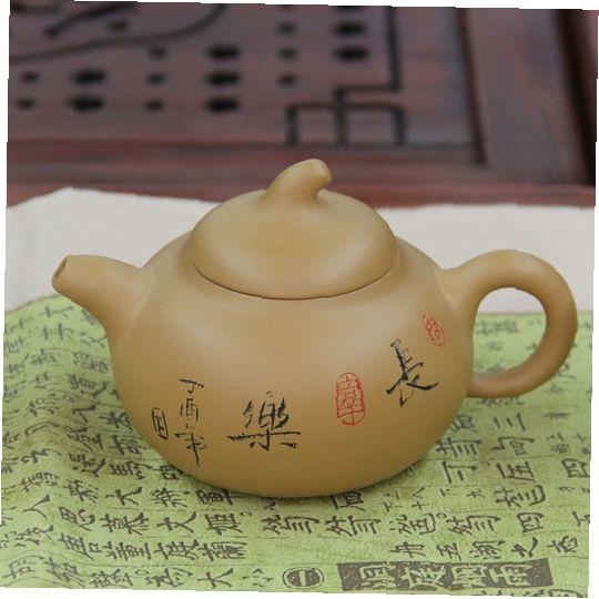 Спрятанная тыква судьбы - чайник из исинской глины 247 мл