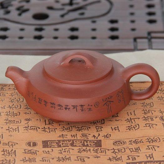 ZHOU PAN HU - чайник из исинской глины 165 мл